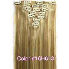 Волосы на заколках цвет №16Н613 пепельный блонд