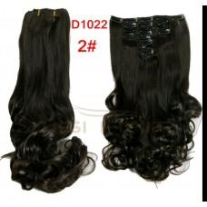 Волосы на заколках волнистые цвет №2 самый темный коричневый
