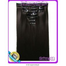Волосы на заколках цвет №6B шоколад
