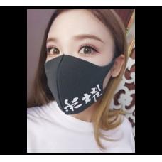 Маска на лицо BTS K-pop против пыли япония
