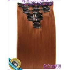 Волосы на заколках цвет №30J средне натуральный рыжий