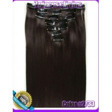 Волосы на заколках цвет №2/33 шатен