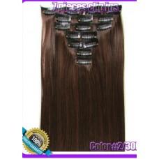 Волосы на заколках цвет №2/30 темно-русый