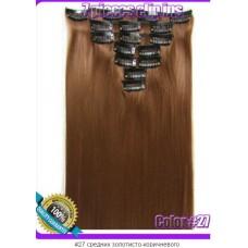 Волосы на заколках цвет №27 средне -золотой